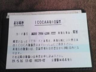 20070516175021