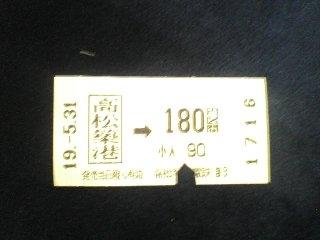 20070531194628