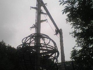 20070804115256