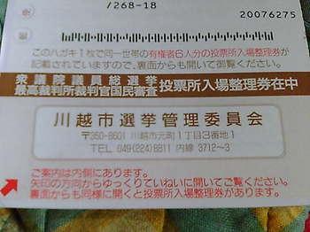 20050905211128.jpg