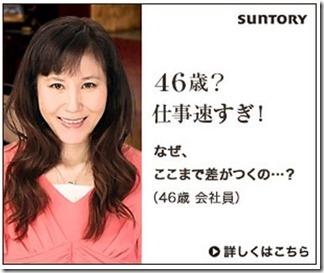 shigoto46