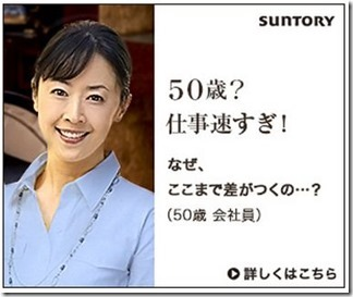 shigoto50