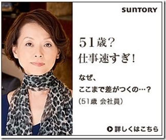 shigoto51-2