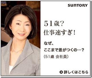 shigoto51