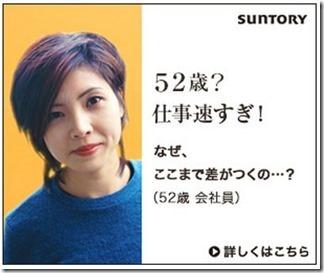 shigoto52