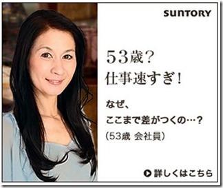shigoto53