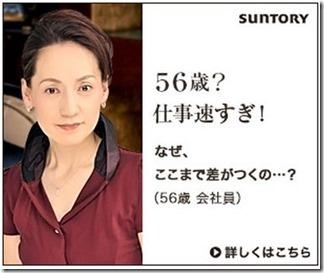 shigoto56
