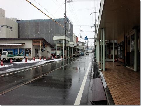 kabanstreet