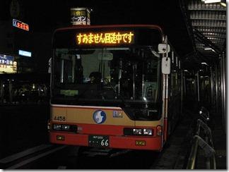 800px-Shinki_bus_Sumimasen
