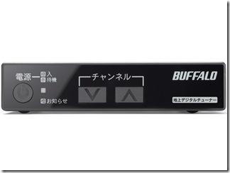 buffa2