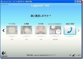 l_og_vid_010