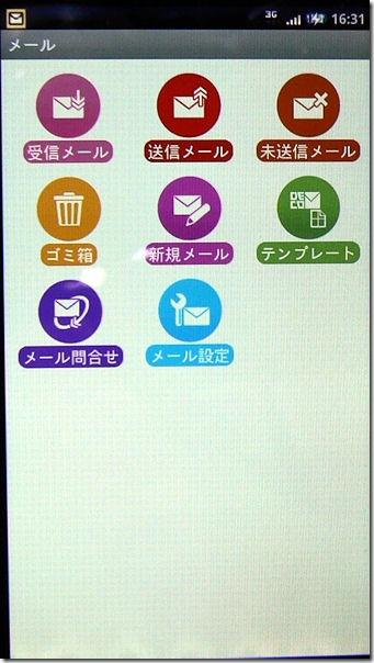 l_st_phone-01