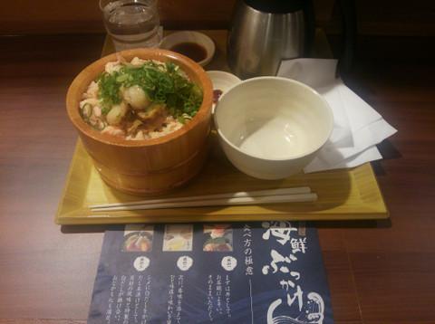 Ohitsu