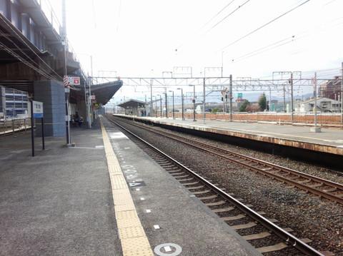 Nishiooji