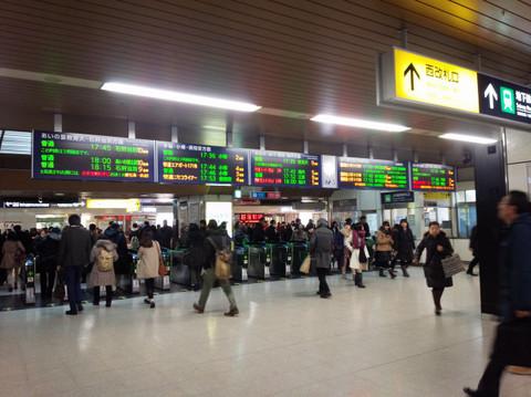 Sapporosta2
