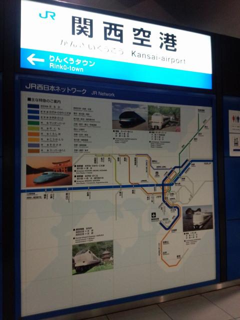Kansaikukoeki_2