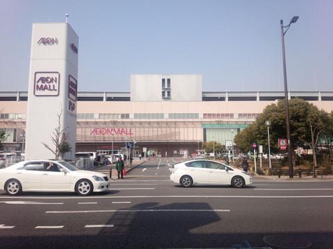 Eaonkyotogojo