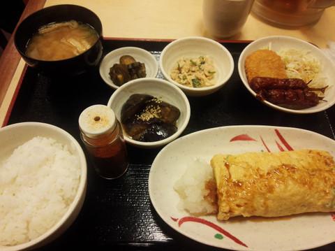 Tamagoyakiteishoku