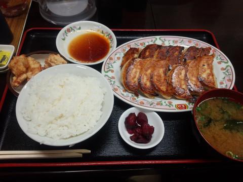 Gyozateishoku