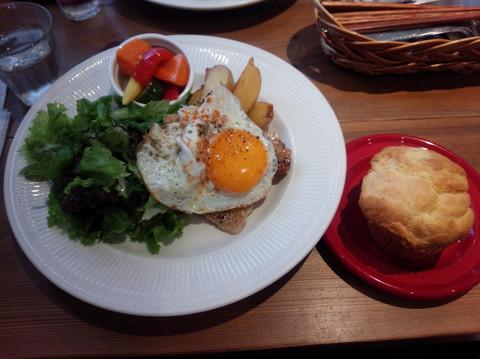 Cafe_katemao