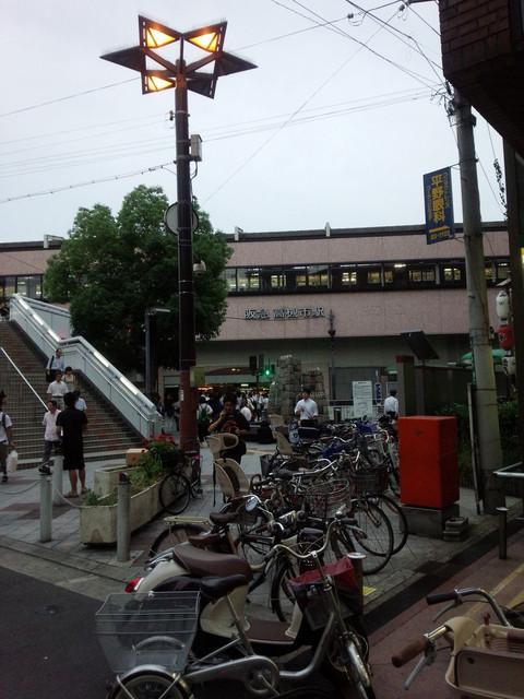 Hankyutakatsuki