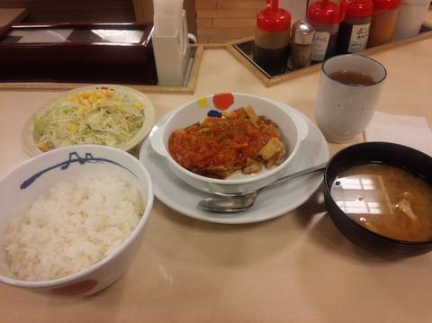 Matsuyaumatoma