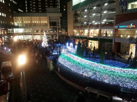 Nagaokairumi