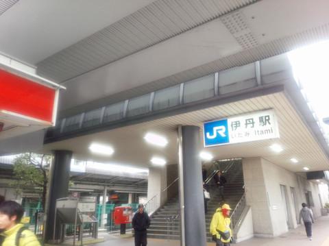 Jritami