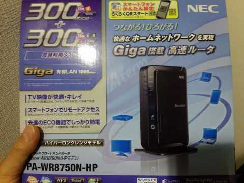 Wr8750