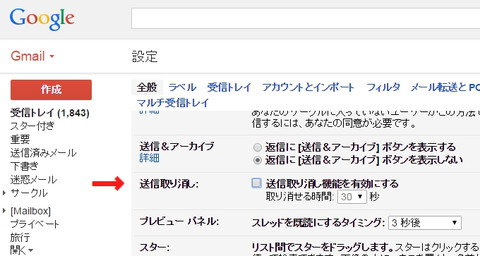 L_yu_gmail1