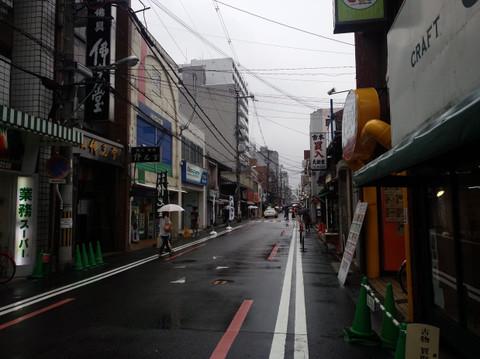 Teramachi1