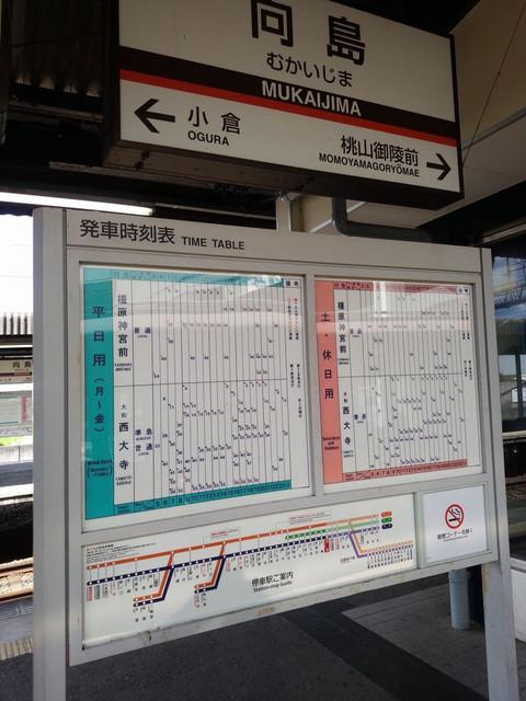 Kintetsu4