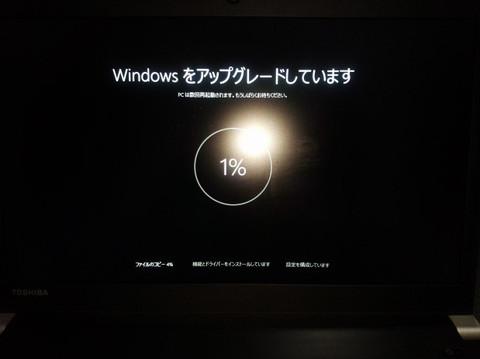 Windows102