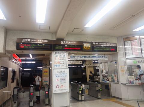 Tsueki2