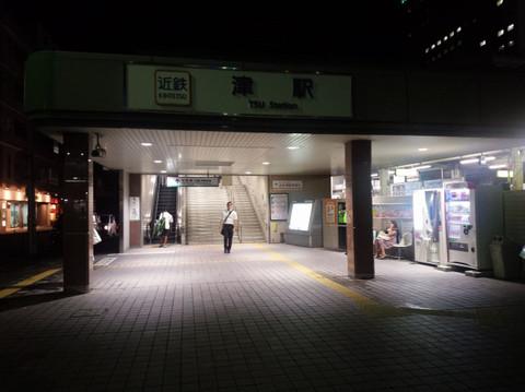Tsueki3