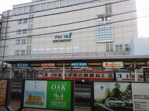 Kintetsu9