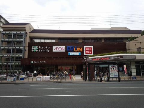 Kyotofamily