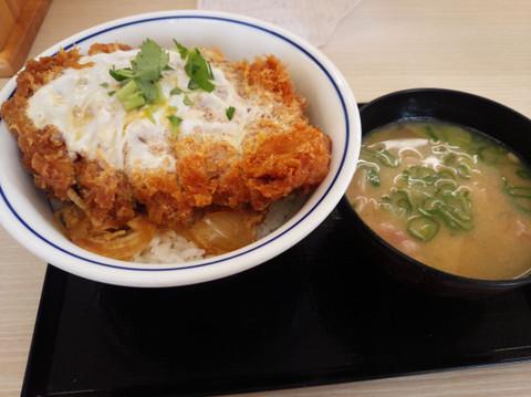 Katsuya1