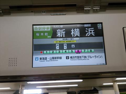 Yokohamaline2