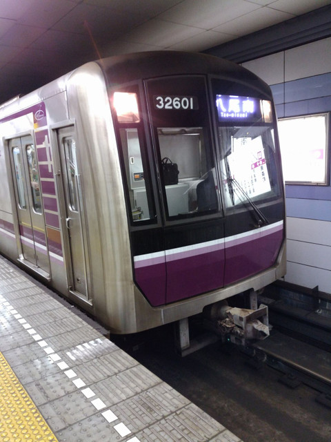 Tanimachi