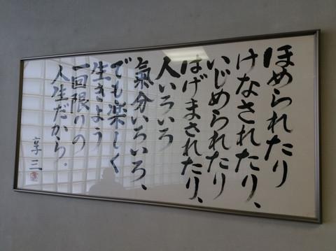 Kakugen