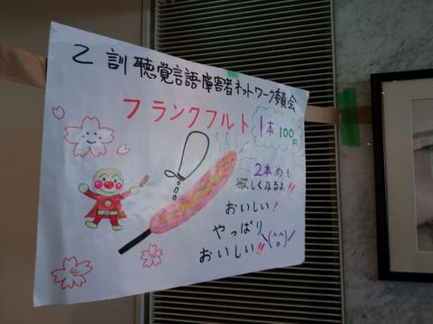 Miminohi3