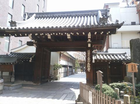 Honnouji