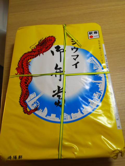 Kiyouken2