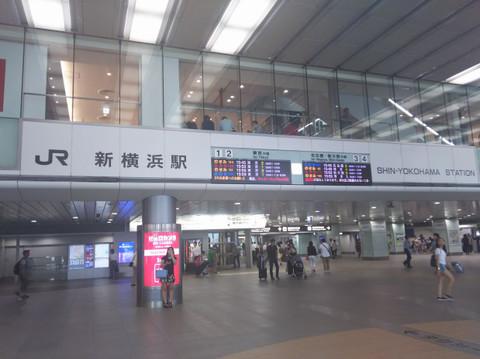 Shinyokohama3
