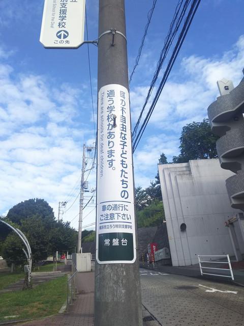 Yokokoku5