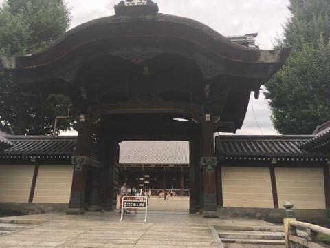 Higashihonganji