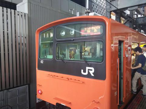 Osakaloop