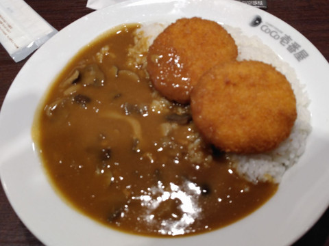 Kinokokorokkecurry