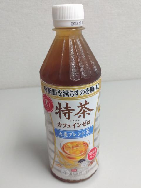 Tokucha